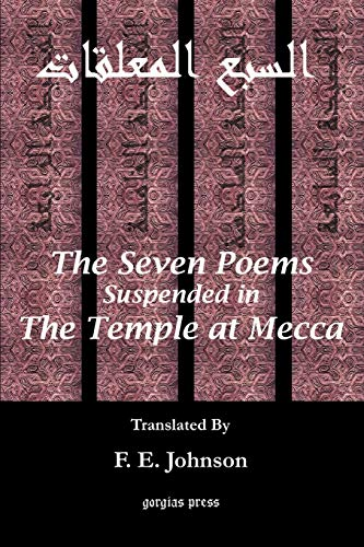 9781931956802: The Seven Poems Suspended from the Temple at Mecca