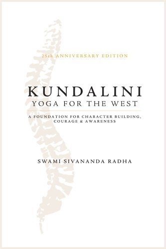 9781932018042: Kundalini: Yoga For The West