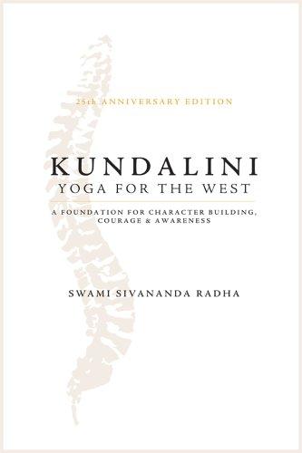 9781932018042: Kundalini: Yoga For The West