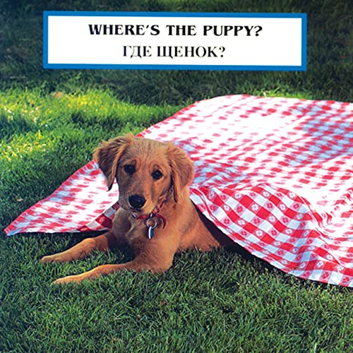 9781932065855: Where's the Puppy? (English/Russian) (Photoflap) (Russian Edition) (Photoflaps) (English and Russian Edition)