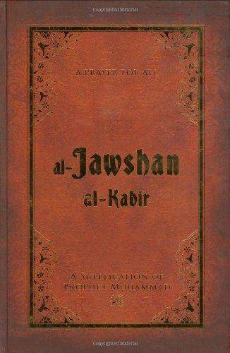 Al-Jawshan Al-Kabir: Hakan Yesilova; Ali