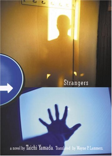 9781932234039: Strangers