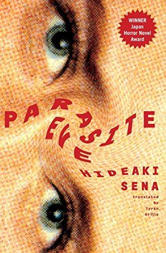 Parasite Eve: Sena, Hideaki