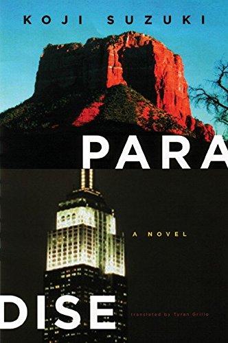 Paradise: A Novel (SIGNED Advance Reading Copy + Photo) ~The Ring: Suzuki, Koji; translated by ...