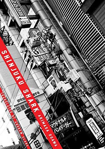 9781932234374: Shinjuku Shark