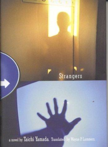 9781932234428: Strangers