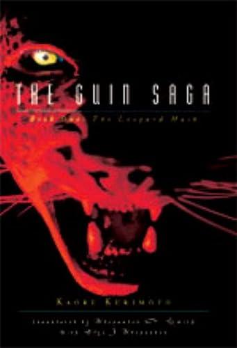 9781932234510: The Leopard Mask (The Guin Saga, Book 1)