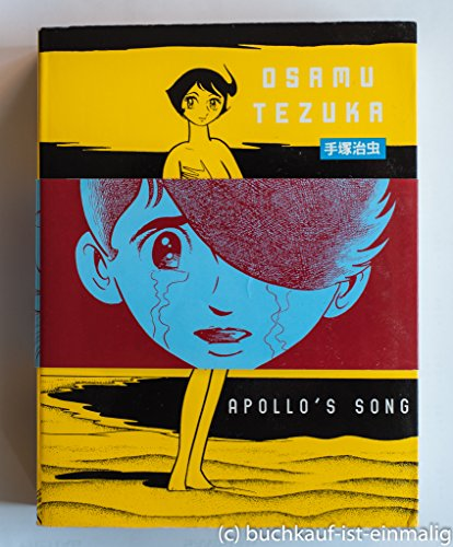 9781932234664: Apollo's Song
