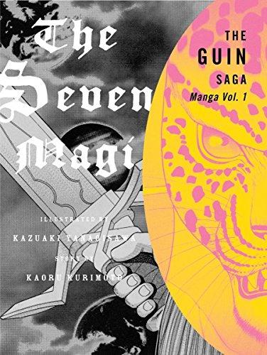 9781932234800: The Guin Saga Manga Vol.1: The Seven Magi: Seven Magi v. 1
