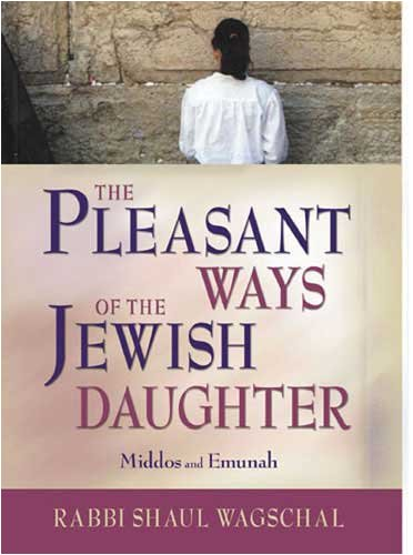 9781932443035: Pleasant Ways of the Jewish Daughter