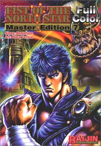 Fist Of The North Star Master Edition Volume 7: Buronson, Hara Tetsuo (Illustrator)