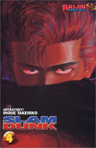 Slam Dunk, Vol. 4: Inoue, Takehiko; Takehiko, Inoue