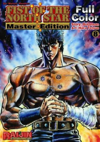9781932454208: Fist Of The North Star Master Edition Volume 8