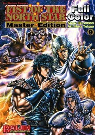 Fist Of The North Star Master Edition Volume 9: Buronson