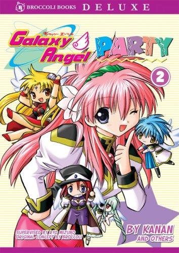 9781932480276: Galaxy Angel Party, Vol. 2