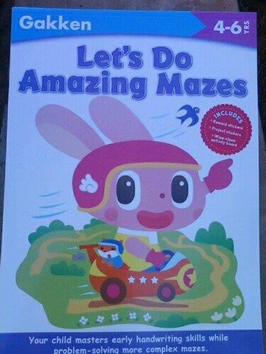Let's Do Amazing Mazes (Gakken Workbooks): Tago, Akira