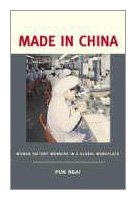 9781932643183: Made in China: Women Factory Workers in a Global Workplace