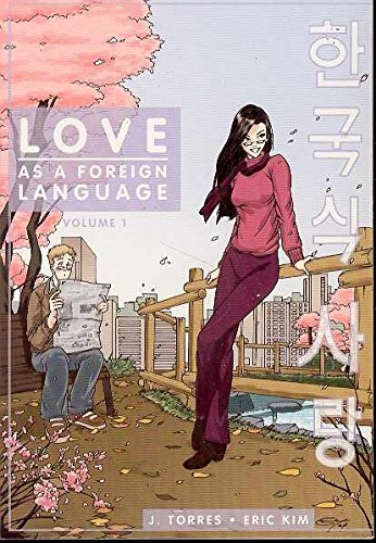 9781932664065: Love As A Foreign Language #1: v. 1