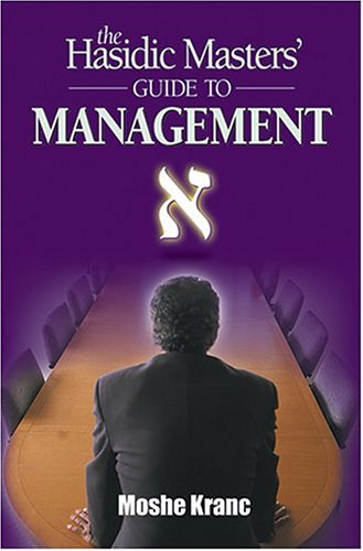 9781932687118: The Hasidic Masters' Guide to Management