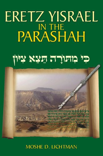 Eretz Yisrael in the Parashah: The Centrality of the Land of Israel in the Torah: Moshe Lichtman