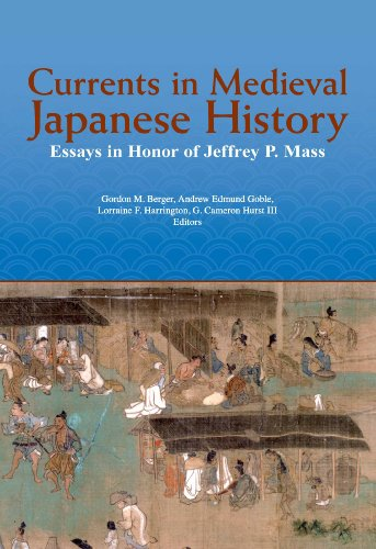 medieval japanese culture essay