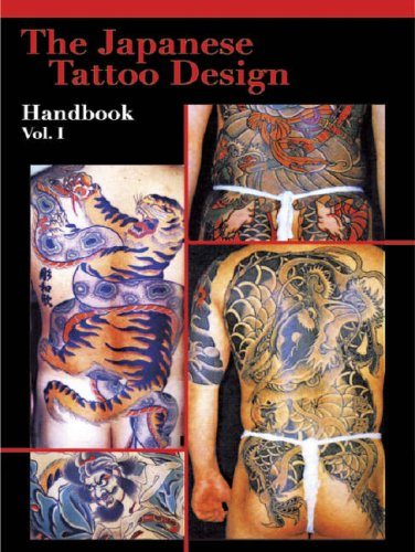 The Japanese Tattoo Design Handbook: The New