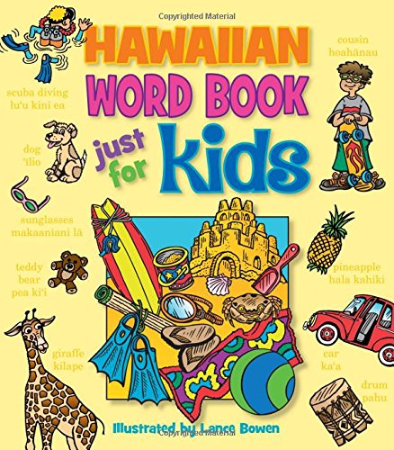9781933067711: Hawaiian Word Book Just for Kids