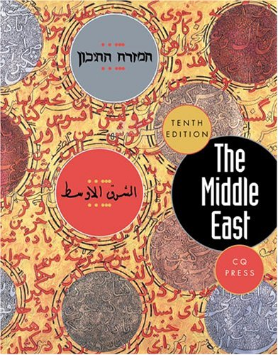The Middle East: CQ Press