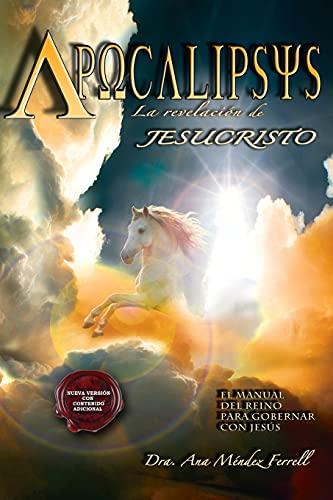 9781933163888: Apocalipsis, La Revelacion de Jesucristo (2016 Version) (Spanish Edition)