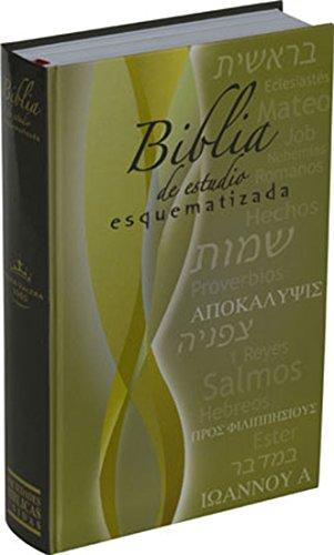 9781933218793: Biblia Estudio de Esquematizada-RV 1960 (Spanish Edition)