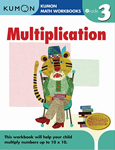 Grade 3 Multiplication (Kumon Math Workbooks): Kumon Publishing