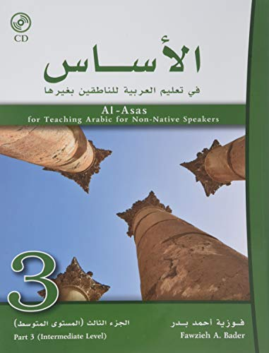 9781933269115: Al-Asas for Teaching Arabic for Non-Native Speakers: Part 3, Intermediate Level (With MP3 CD)