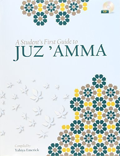 9781933269184: A Student's First Guide to Juz 'Amma (With MP3 CD, Part 30)
