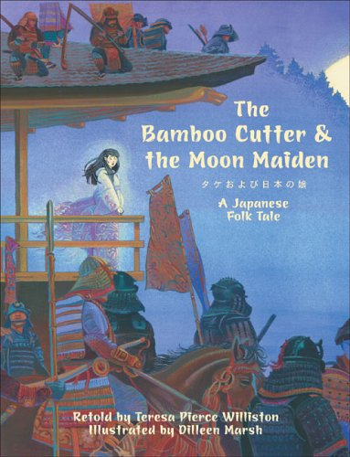 9781933317397: The Bamboo Cutter & the Moon Maiden: A Japanese Folk Tale