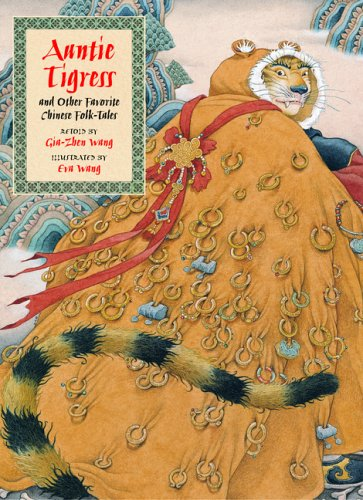 9781933327297: Auntie Tigress and Other Favorite Chinese Folk Tales