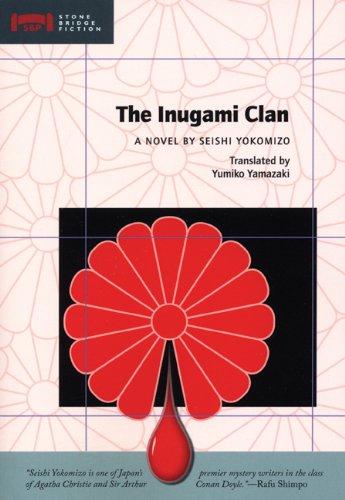 9781933330310: The Inugami Clan (Stone Bridge Fiction)
