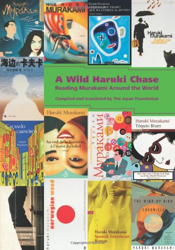9781933330662: Wild Haruki Chase: Reading Murakami Around the World