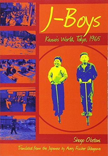 9781933330921: J-Boys: Kazuo's World, Tokyo, 1965
