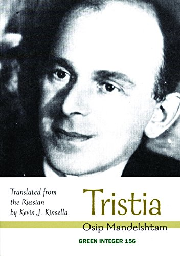 9781933382968: Tristia (Green Integer)