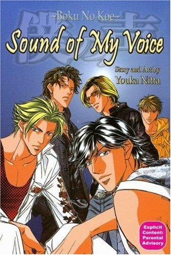Sound of My Voice: Nitta, Youka