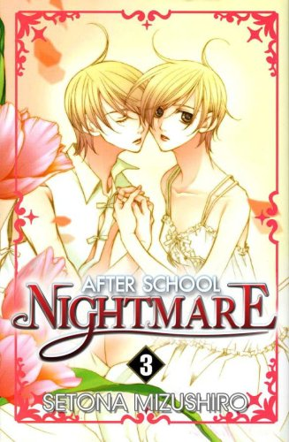 After School Nightmare Volume 3