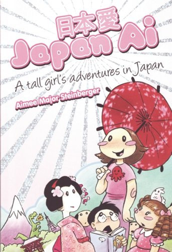Japan Ai : A Tall Girl's Adventures: Aimee Steinberger