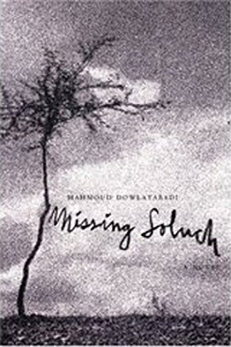Missing Soluch: Mahmoud Dowlatabadi