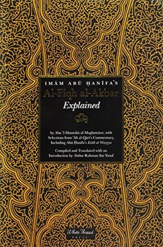 9781933764030: Imam Abu Hanifa's Al-Fiqh al-Akbar Explained