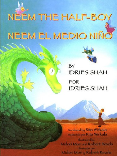 9781933779744: Neem the Half-Boy / Neem El Medio Nino (English and Spanish Edition)