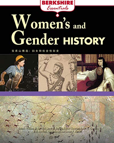 9781933782959: Women's and Gender History (Berkshire Essentials)