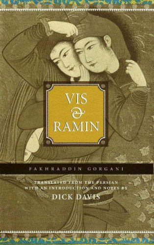 Vis and Ramin: Gorgani, Fakhraddin