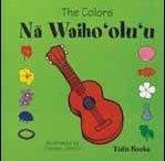 Na Waihooluu: Not Available