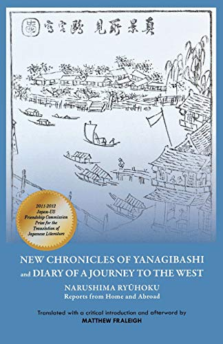 New Chronicles of Yanagibashi and Diary of a Journey into the West: Narushima Ryuhoku Reports from ...