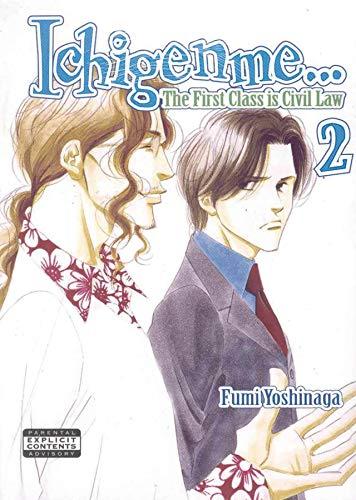 Ichigenme...The First Class Is Civil Law Volume 2 (Yaoi): v. 2: Yoshinaga, Fumi